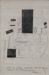 Kazimir Malevich (1879-1935) Sketch for a stage curtain for the opera Victory Over the Sun, 1928